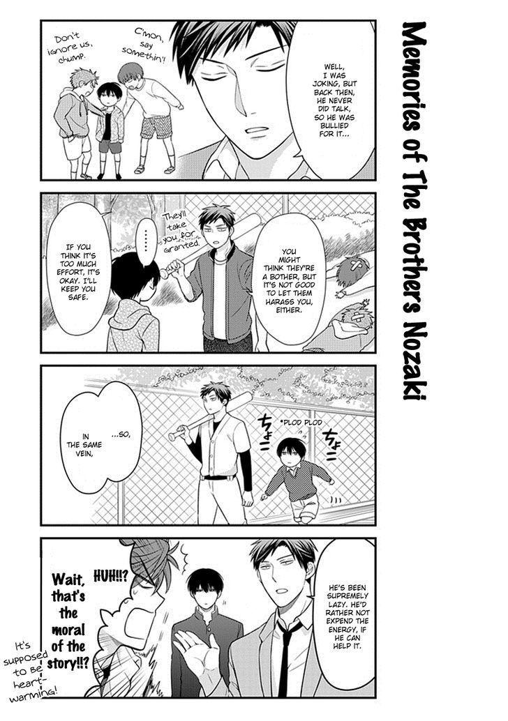 Gekkan Shoujo Nozaki-kun 33 - true life stories