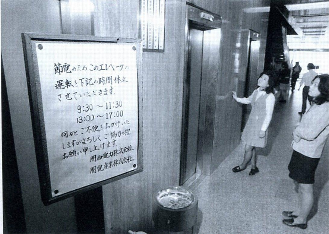 年 物価 30 昭和 物価上昇率の推移