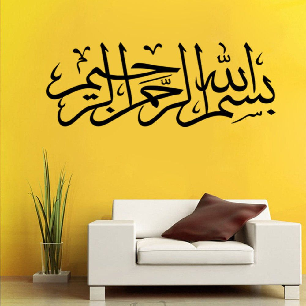 Aliexpress.com : Buy Muslim Arabic Islamic Wall Sticker Moslem Vinyl ...