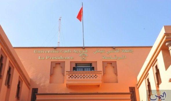 عقاب طالب أمازيغي بعد استخدام ل غته في مراكش ي طلق احتجاجات طل ابية Fun Slide Fun