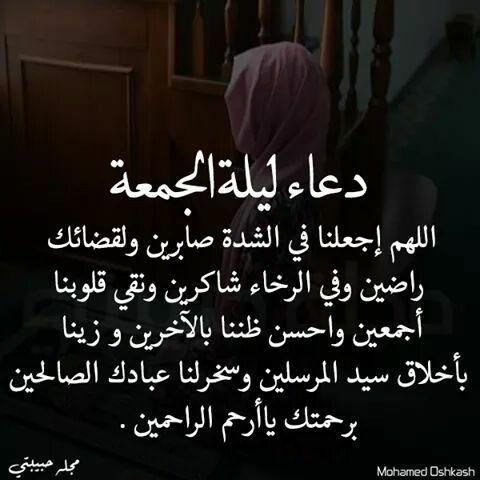 Pin By بنت محمد On جمعة طيبة Jumma Mubarak Images Mubarak Images Math