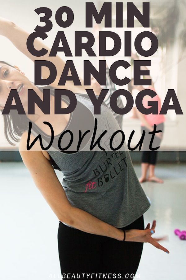 30 Min Cardio Dance and Yoga Hybrid Take Flight Workout #cardioyoga