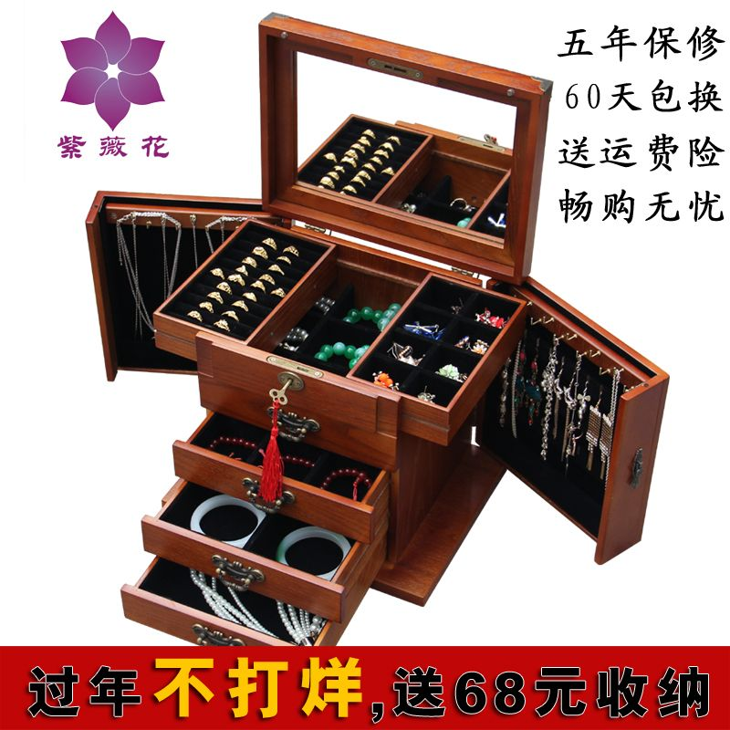Find More Storage Boxes Bins Information about Locking wooden