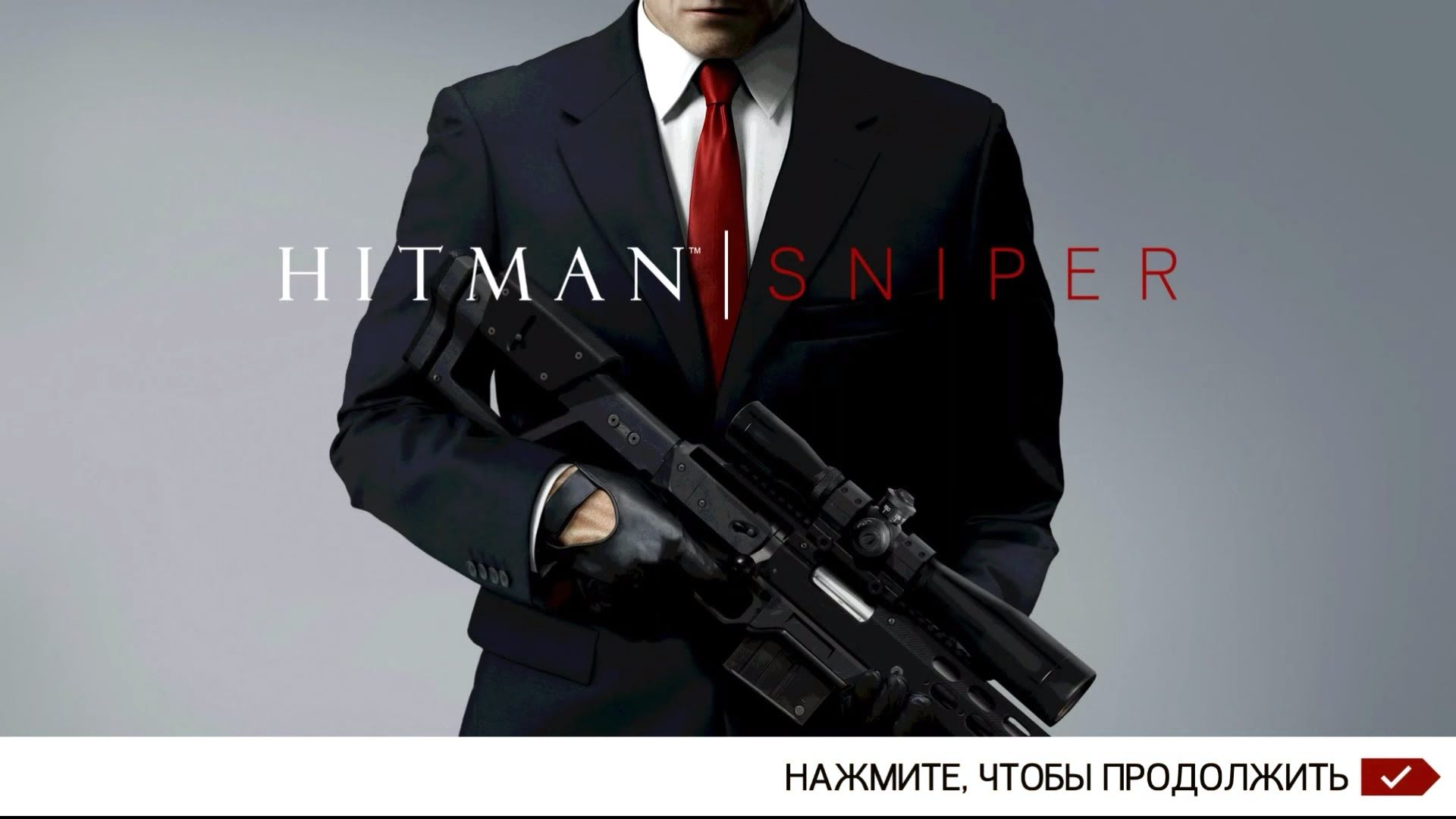 154133ab41c40be8c46faccc2026e5dc hitman sniper gameplay chapter 1 mission 7 of 10 objective 01 Hitman Sniper Rifle at edmiracle.co