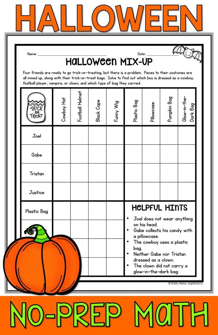 Halloween Math activities are fun and easy for teachers looking for  Halloween printable ideas f…   Math pages [ 1129 x 736 Pixel ]