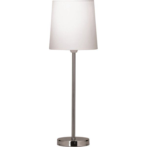 50cm table lamp youll love