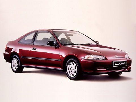 Honda Civic Coupe 1993 1995 Honda Civic Coupe Honda Civic Honda Civic Sedan