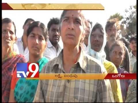Realtors kills farmer for not selling land in Ongole