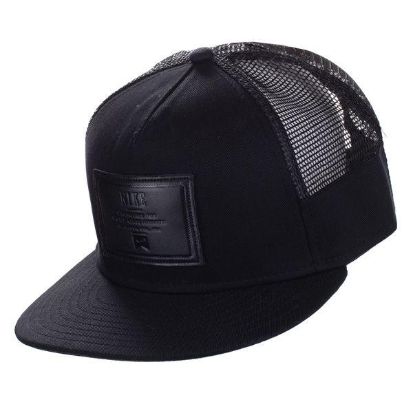 538de310a6c95 ... snapback hat in sweden trucker hats bladeville.pl media cache nike lock  aa68a 17d1c ...