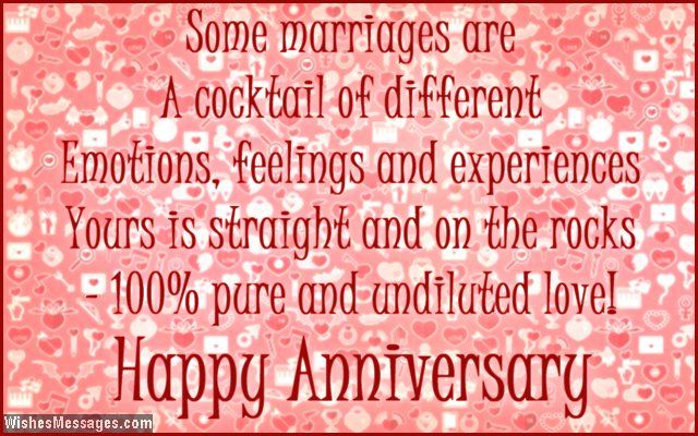 Anniversary emotional messages : Some marriages are a cocktail of different emotions