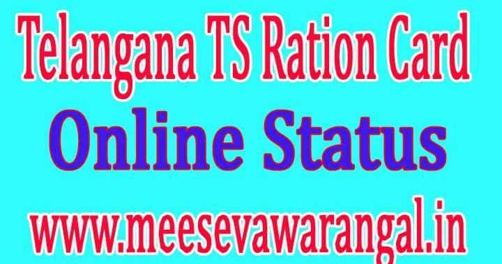 15434d3fd150d37609d5a3c8b20c2915 - New Ration Card Online Application Telangana