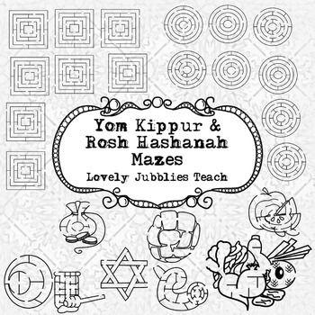 Rosh Hashanah and Yom Kippur Themed Mazes | jaguim