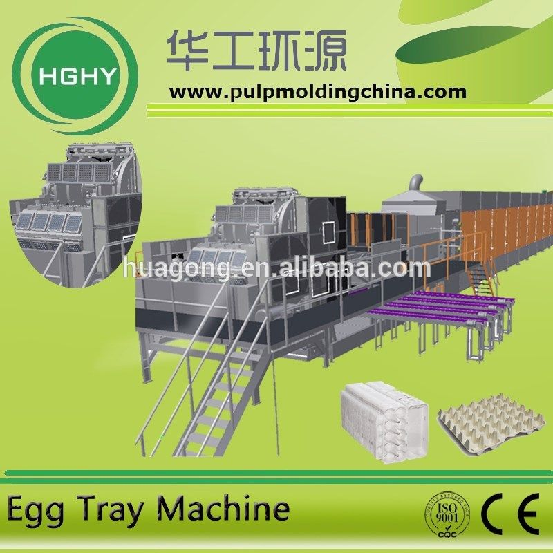 Double Rotary Molding Waste Paper Egg Tray Machine Waste Paper Paper Tray