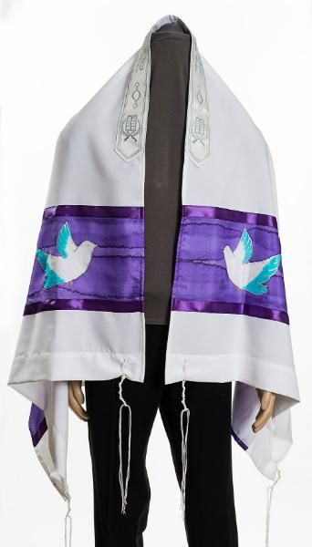 Doves of Peace prayer Shawl Tallit, Bar Mitzvah Tallit, Hebrew Prayer Shawl, Wedding Tallit from Israel, Jewish Prayer Shawl #prayershawls