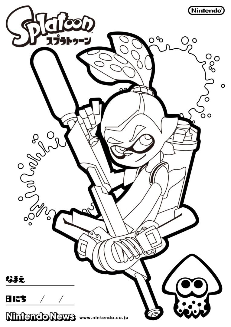 Coloringsco Splatoon Coloring Pages