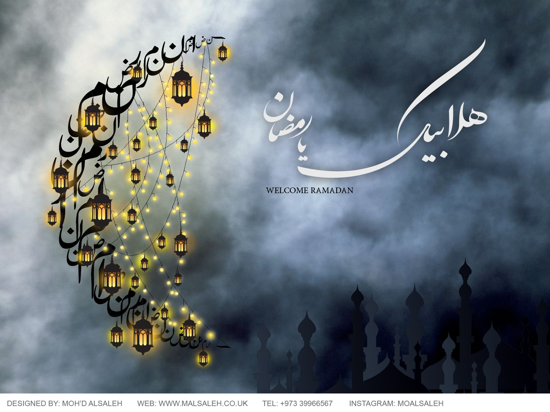 My latest design i did for ramadan greeting mixed with my latest design i did for ramadan greeting mixed with graphics m4hsunfo