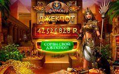 Пинуп официальный сайт онлайн игра казино