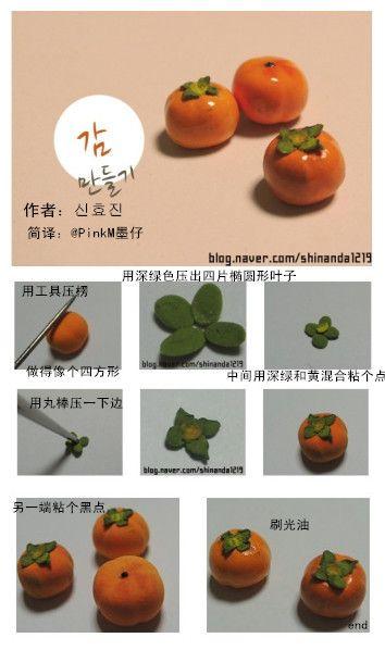 Fruit http://www.duitang.com/people/mblog/195100100/detail/