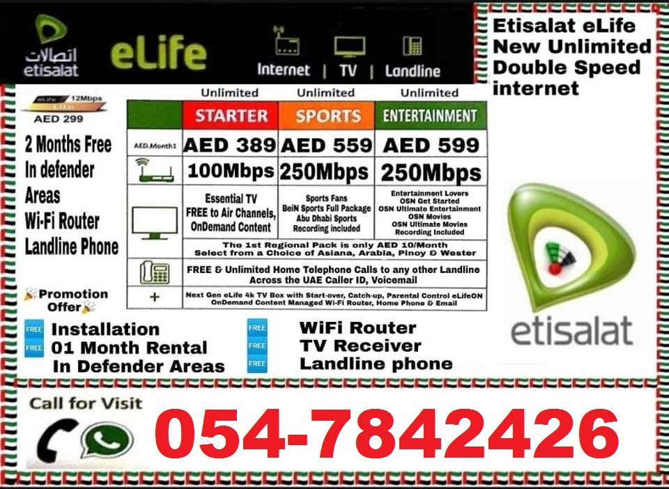 Etisalat Special Offer Elife Home Internet 2 Month Free Package Elite Rental 299aed Speed 12 Mbps Internet Plans Internet Packages Internet Offers