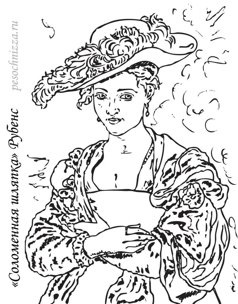 Explore Straw Hats Coloring Pages And More