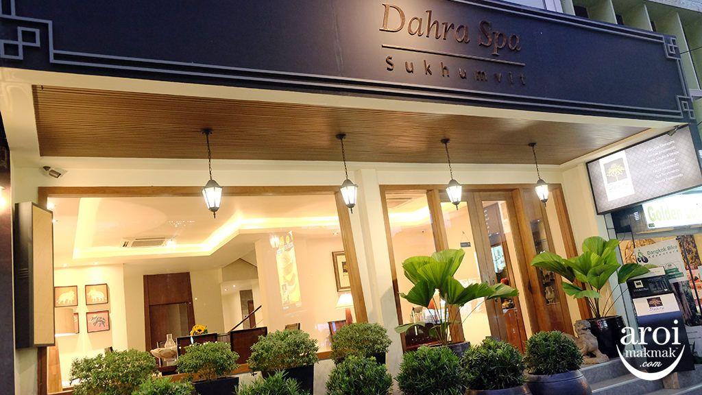Dahra Beauty & Spa Sukhumvit - A popular spa to rejuvenate without breaking  your bank - AroiMakMak