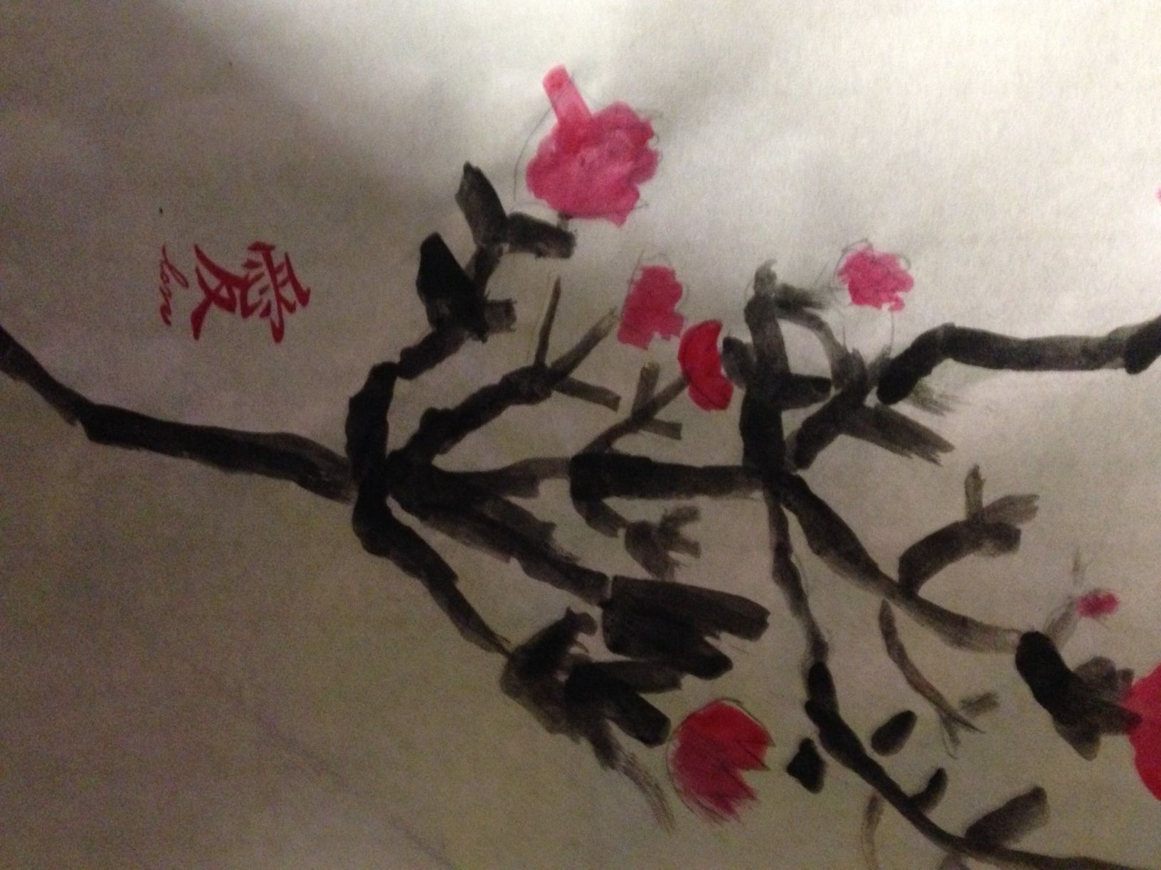 Bca K 1 Elementary Chinese Oriental Ink And Watercolor