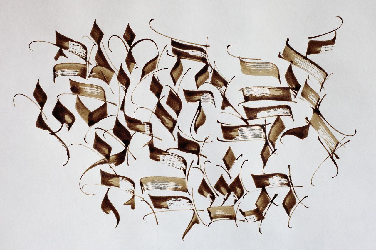 Hebrew Calligraphy Hebrew Calligraphy Alphabet By Michel