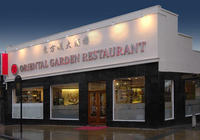 Oriental Garden Chinese Restaurant Northampton Chinese Restaurant Restaurant Fine Dining