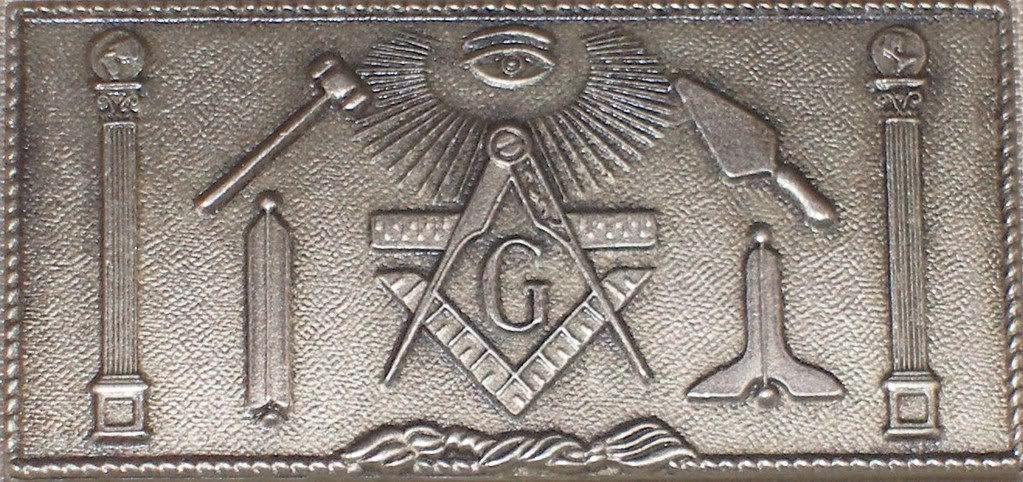 Undefined Masonic Desktop Wallpapers 41 Wallpapers Adorable