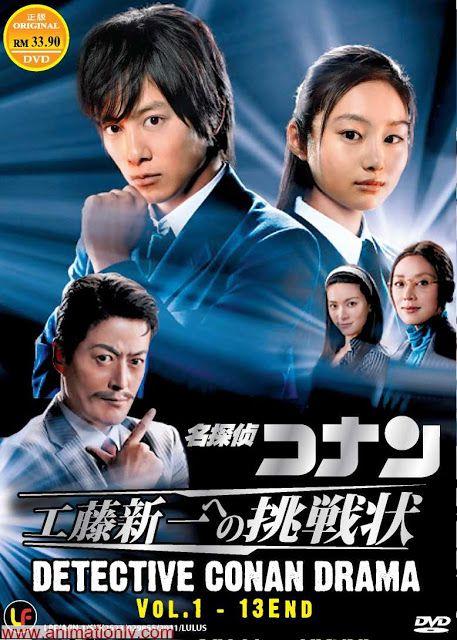 Detective Conan Live Action Movie