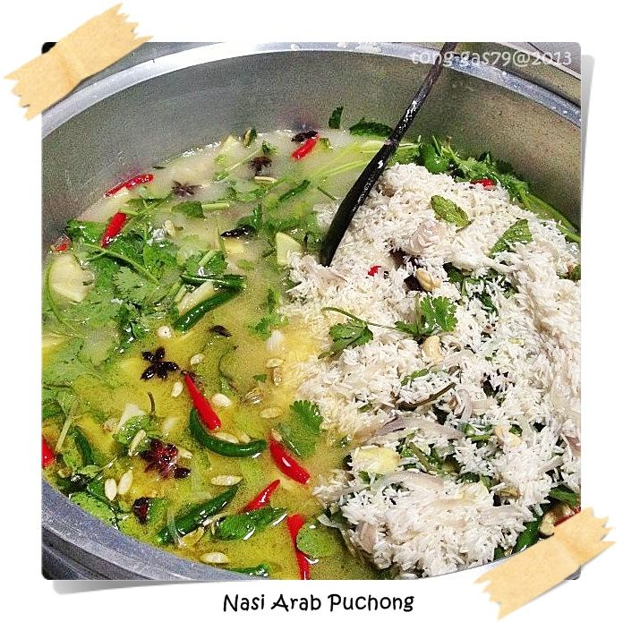 Resepi Ayam Nasi Kabsah