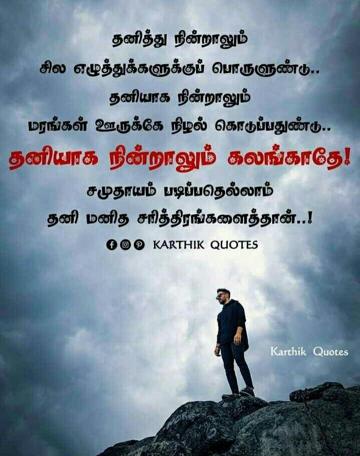 Pin on True quotes