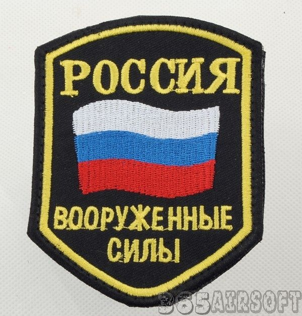 Velcro Patch Russian Spetsnaz Special Forces