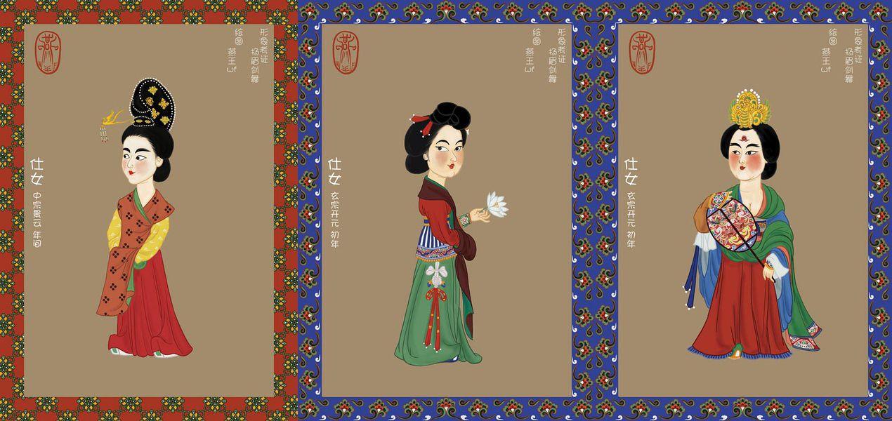 燕王】Q版大唐衣冠图志 -- 仕女冠服(中宗--玄宗) Tang dynasty ...
