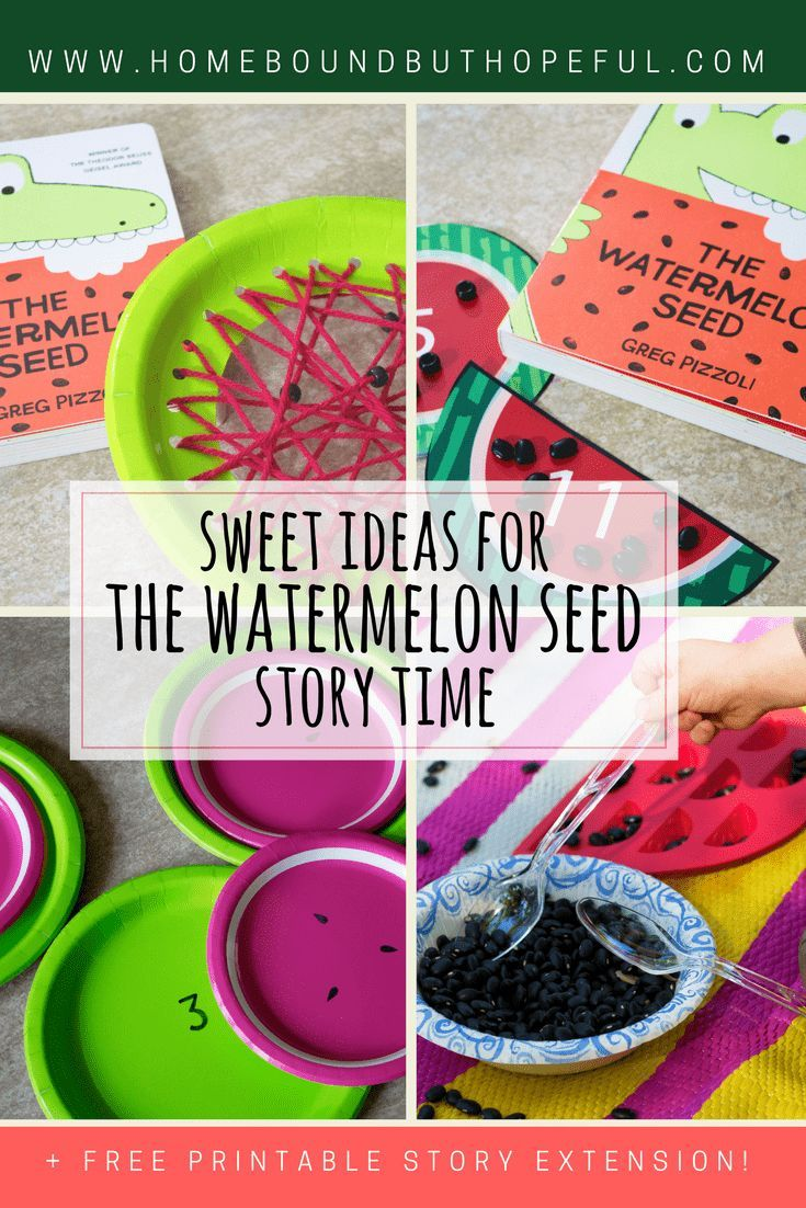 Summer Story Time Ideas With The Watermelon Seed Watermelon Seeds Activities For Kids Story Time [ 1102 x 735 Pixel ]