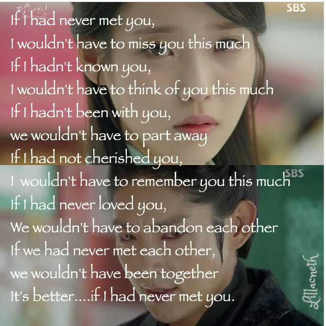 Scarlet Heart Ryeo Ep 19 This Episode Hae Soo S Ending Narration