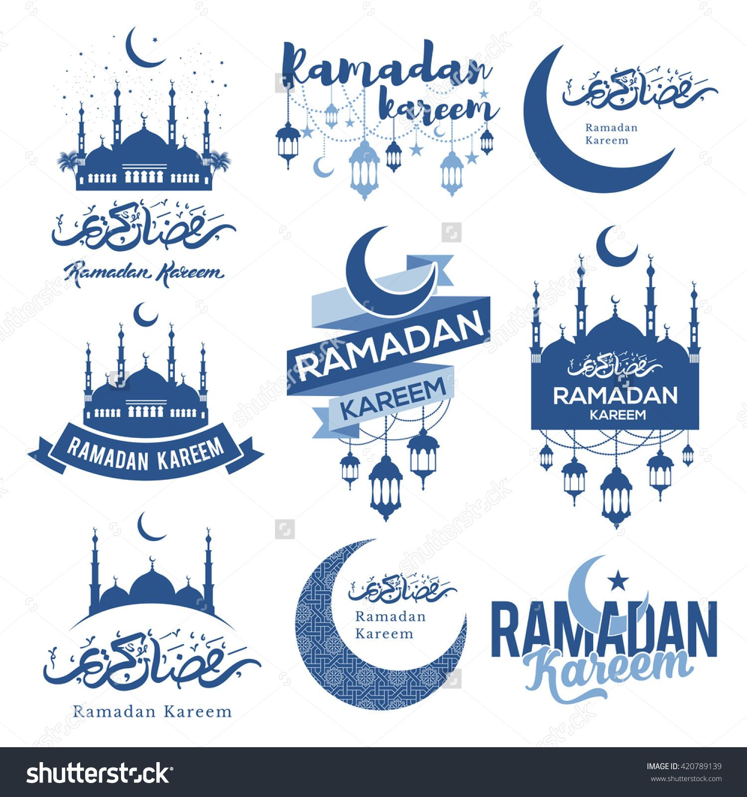 Set of emblems for islamic holy holiday ramadan ramadan kareem set of emblems for islamic holy holiday ramadan ramadan kareem calligraphy ramadan traditions ramadan greeting best badges set for your design kristyandbryce Image collections