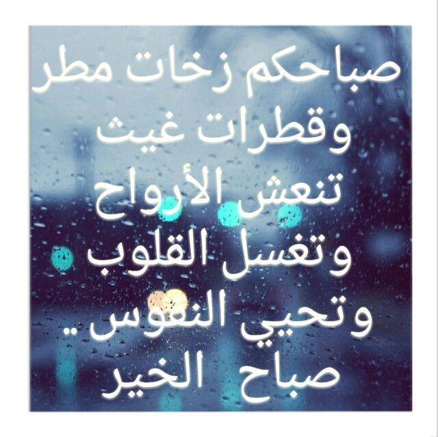 Pin By Um Abdellah On Falah Arabic Calligraphy Calligraphy Arabic