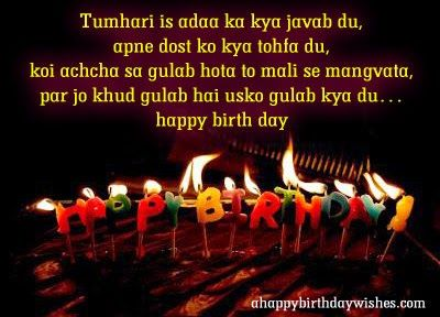 Happy Birthday Wishes Hindi Brother Birthday Quotes Happy