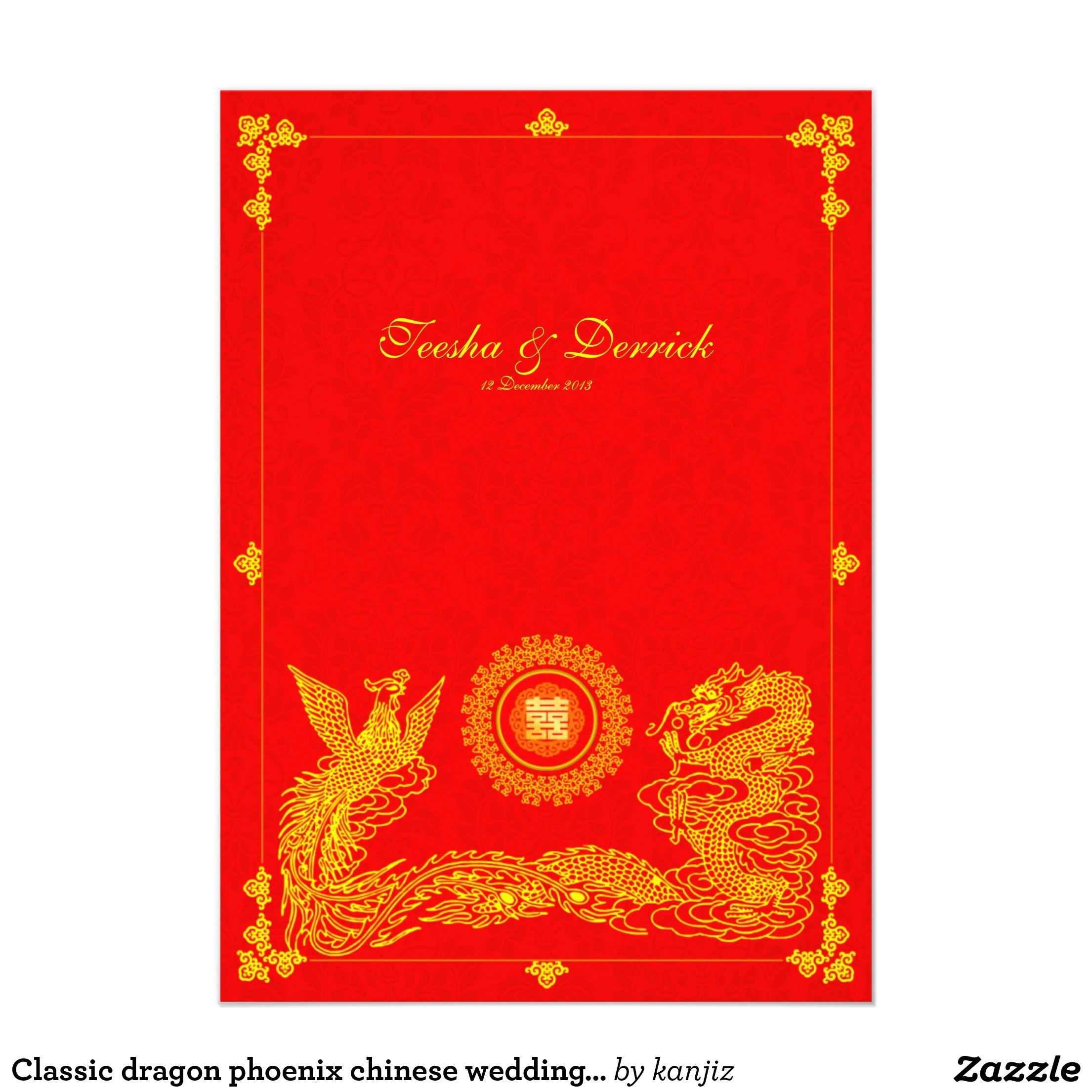 Classic dragon phoenix chinese wedding invitation | Pinterest ...