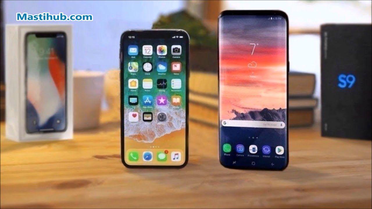 Samsung Galaxy S9 Vs Iphonex Iphone Iphone Deals Best Iphone Deals