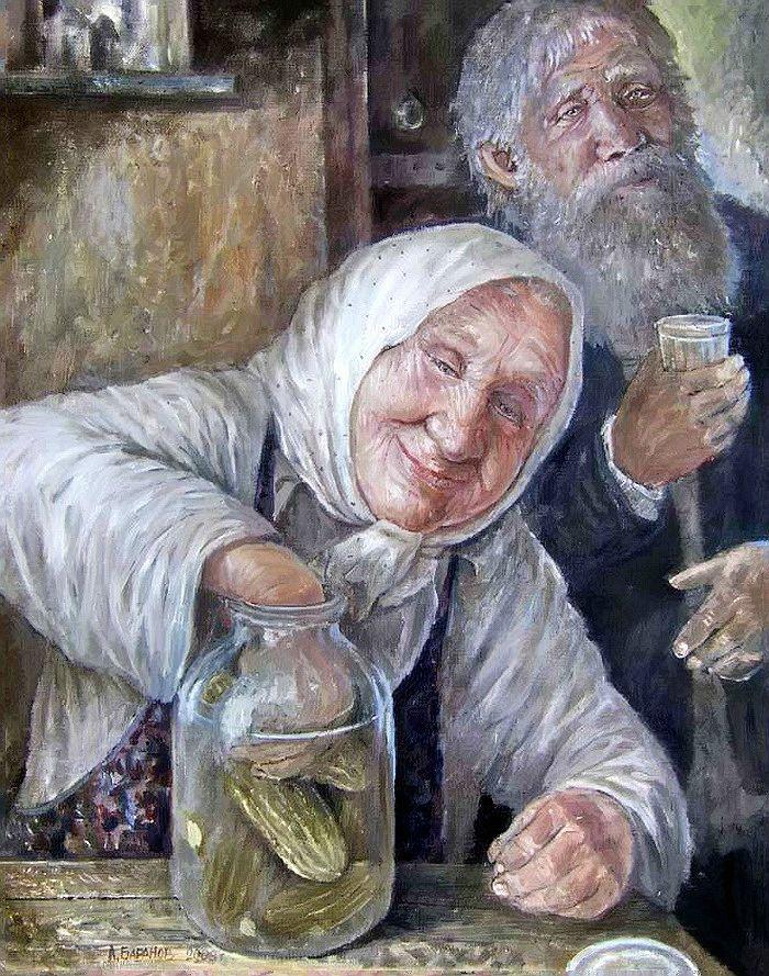Картинка бабушка и дедушка смешная, открытку днем