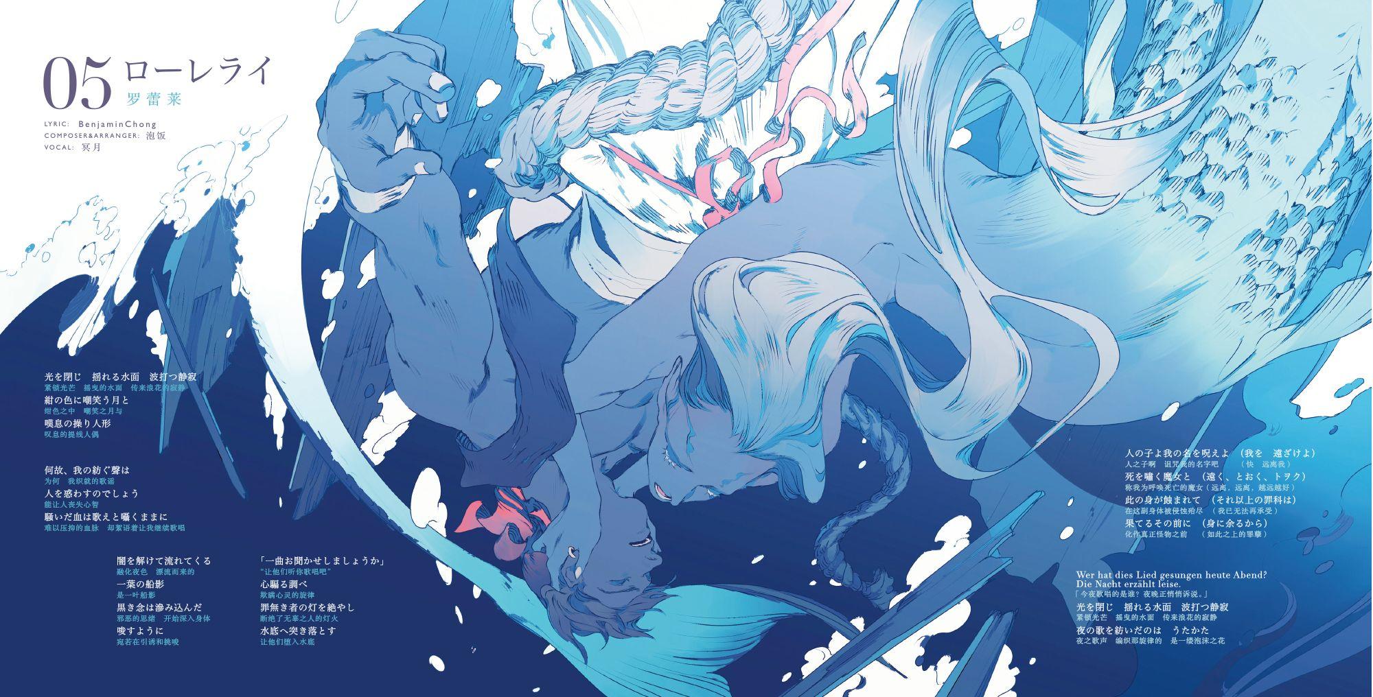 世界千年物語ii 零 san値不足 の漫画 pixiv イラスト ビジュアルアート ポートフォリオ イラスト