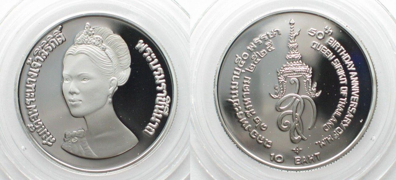 1982 Thailand Thailand 10 Baht 1982 Queen S 50th Birthday Proof