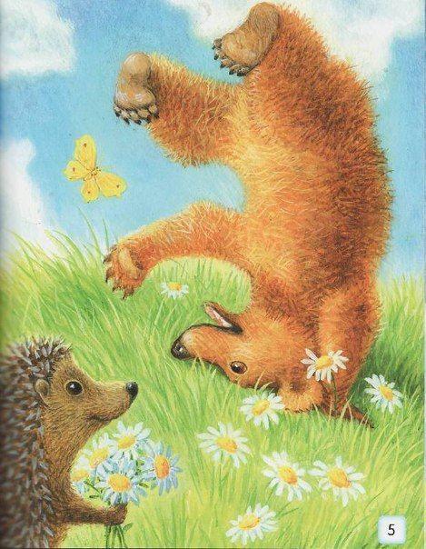 открытка ежик с медвежонком кто подумал
