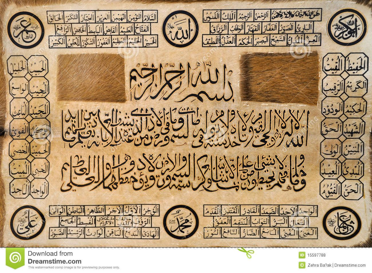 islamic calligraphy wallpapers islamic wallpaper hd quotes desktop