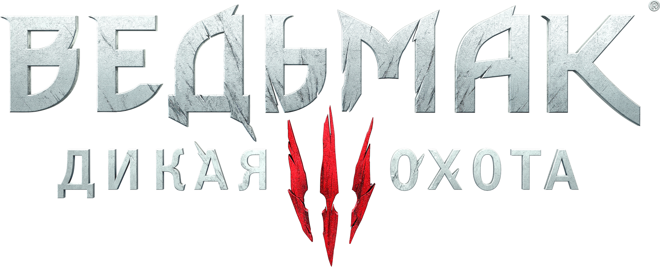 The Witcher 3 Logo Png Image Png Images Logo Icons The Witcher