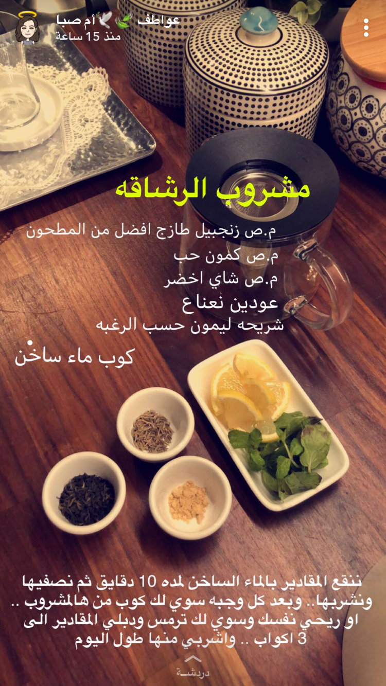 Pin By Eman Shatnawi On Beaute Sante Health Facts Food Health Fitness Nutrition Health Food