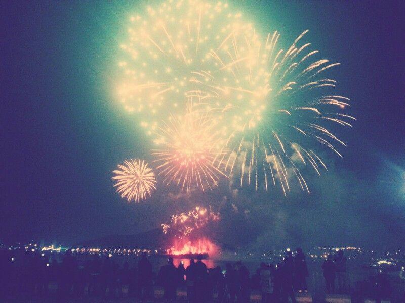 진해 불꽃축제