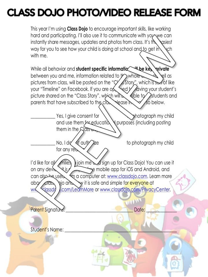 Class Dojo Publicity Release Form Classroom Ideas Pinterest
